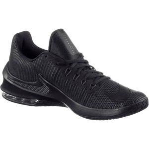 Nike Air Max Infuriate 2 Low Herren Sneaker schwarz 908975 001 – Bild 3