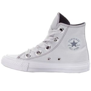Converse CT AS Big Eyelets HI All Star pure platinum 559918C – Bild 2