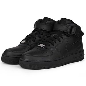Nike Air Force 1 Mid GS High-Top Sneaker schwarz – Bild 3
